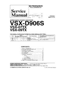 Руководство по техническому обслуживанию Pioneer VSX-07TX