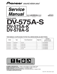 Руководство по техническому обслуживанию Pioneer DV-575A-K