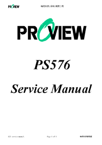 Serviceanleitung Proview PS576