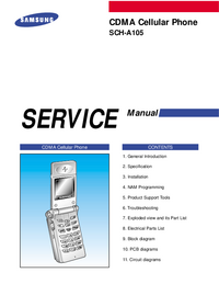 Samsung-1231-Manual-Page-1-Picture