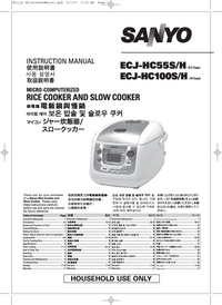 User Manual Sanyo ECJ-HC55S