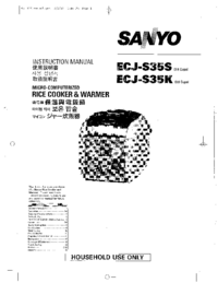 Manuel de l'utilisateur Sanyo ECJ-S35K