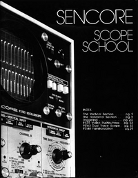 сочинение Sencore Scope School