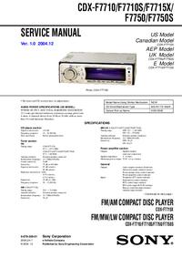 Руководство по техническому обслуживанию Sony CDX-F7710S
