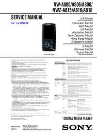 Sony-5121-Manual-Page-1-Picture