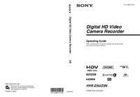 Руководство пользователя Sony HVR-Z5N