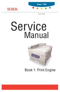 Руководство по техническому обслуживанию Xerox Phaser 7400