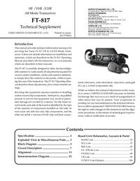Руководство по техническому обслуживанию Yaesu FT-817