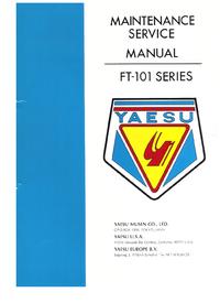 Руководство по техническому обслуживанию Yaesu FT-101-EE