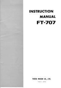 Yaesu-6221-Manual-Page-1-Picture