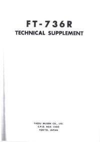 Service Manual Yaesu FT-736R