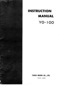 Руководство пользователя, Схема Cirquit Yaesu YO-100