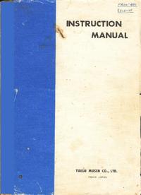 Manual do Usuário, Cirquit Diagrama Yaesu FR-DX-400