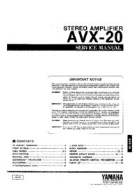 Руководство по техническому обслуживанию Yamaha AVX-20