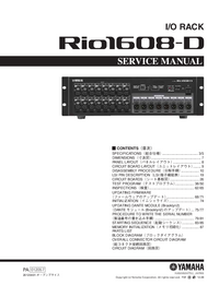 Руководство по техническому обслуживанию Yamaha Rio1608-D