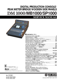 Yamaha-9750-Manual-Page-1-Picture