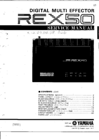 Service Manual Yamaha REX50